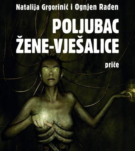 poljubac_zene-vjesalice_korice