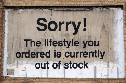 banksy-out-of-stock