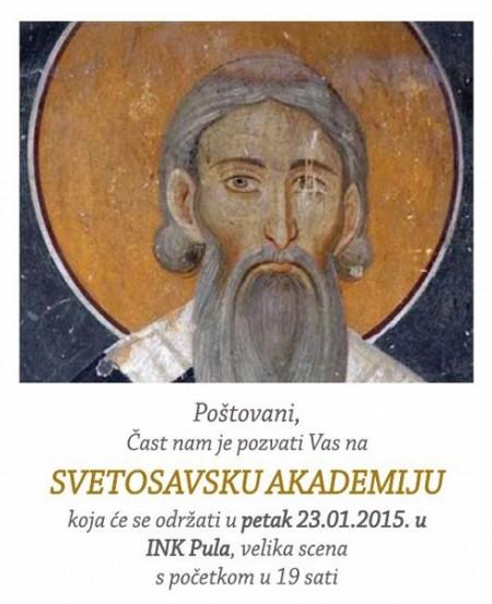 pozivnica - svetosavska akademija (488x600)