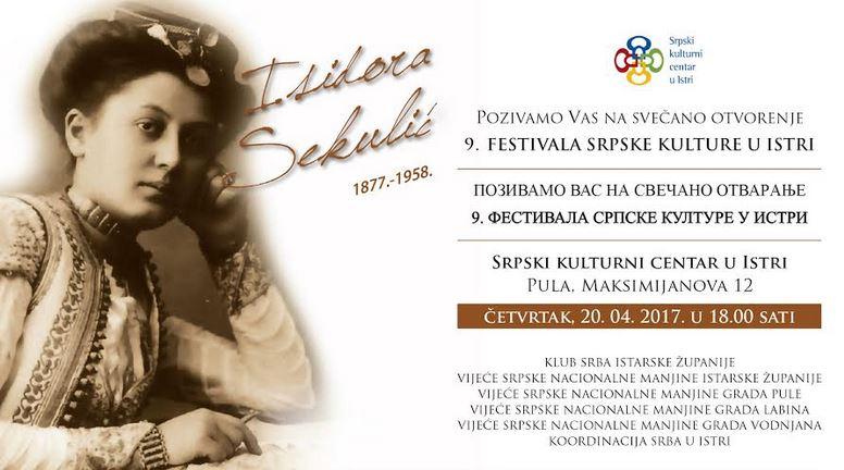 festival srpske kulture