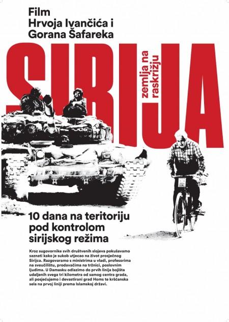 sirija_B1_blank-page-001 (854x1200)